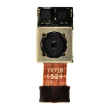 Camera (Back) for LG G3 (Closeout)