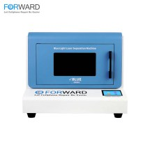Forward Blue Light Laser for Back Glass Removal with Fume Extractor