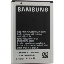 Battery for Samsung Aviator (OEM) (Closeout)